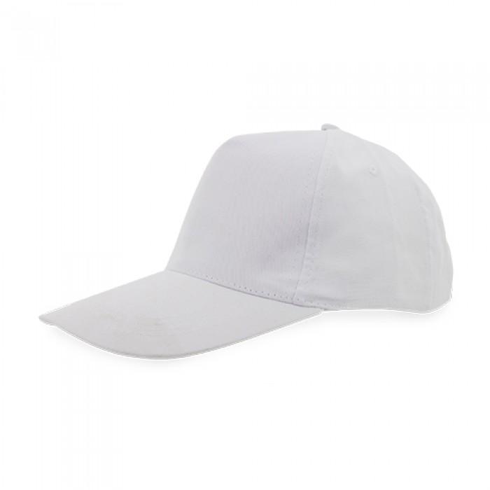 Balta kepuraitė su snapeliu