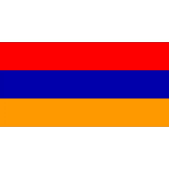 Armėnijos stalo vėliavėlė