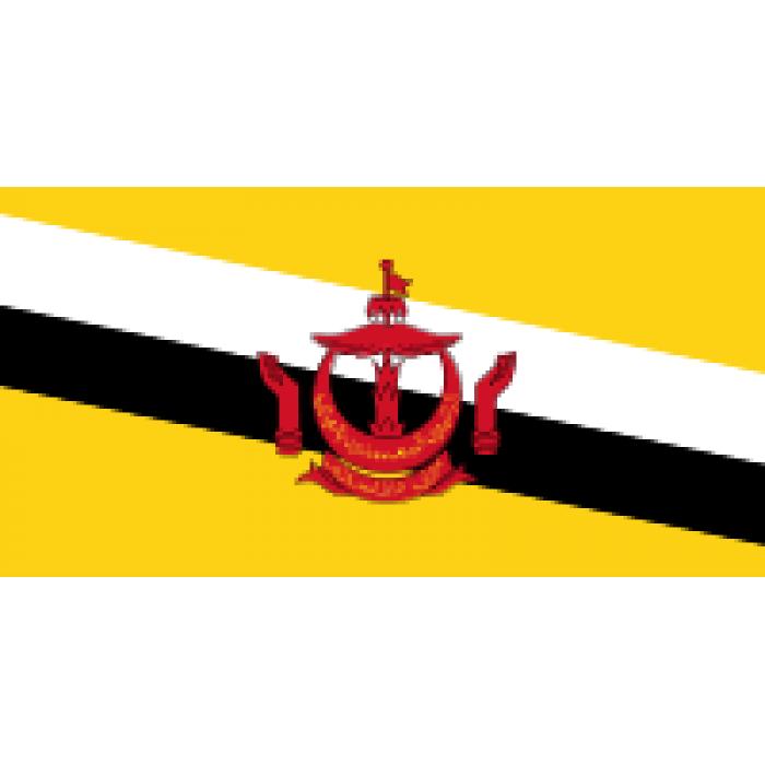 Brunėjaus stalo vėliavėlė