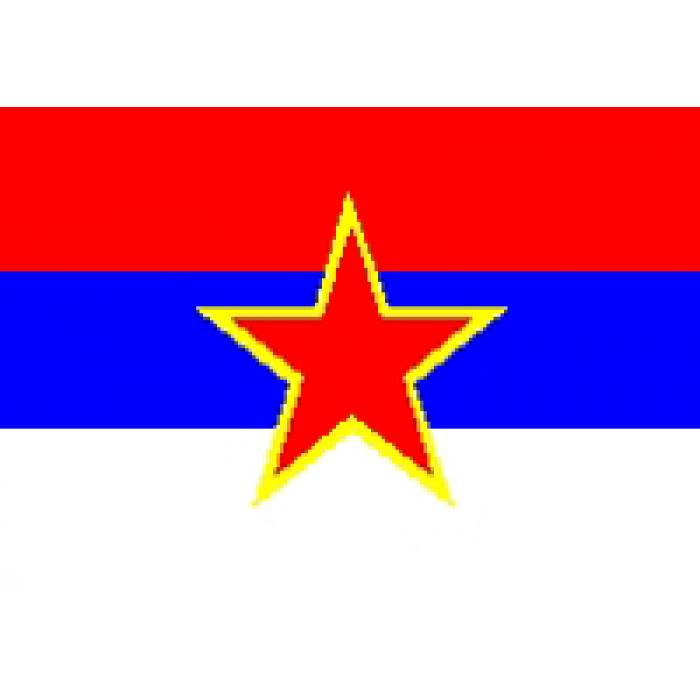 Kosovo stalo vėliavėlė